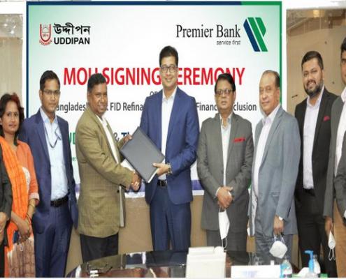 premier-bank-agreement